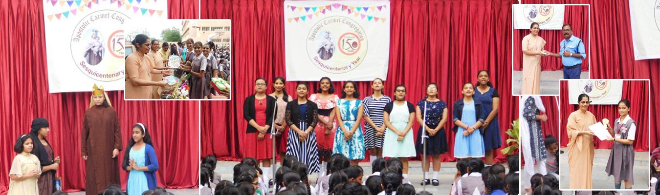 Mount Carmel Hight School - AhmedabadMount Carmel High School