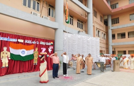 Independance Day Celebration - Mount Carmel Hight School